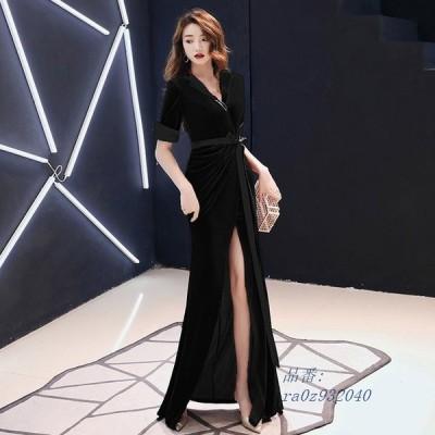 スリット イブニングドレス 黒 ブラック セクシー ロングドレス Vネック リボン マーメイドドレス 30代 40代 折り襟 テーラード お洒落