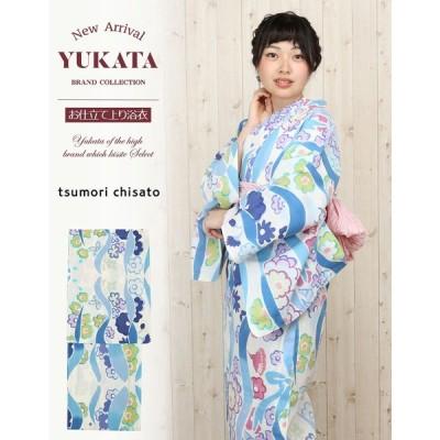 浴衣 2020 レディース 女性 レトロ ブランド 白 水色 青 紫 黄 緑 水波 花 ツモリチサト