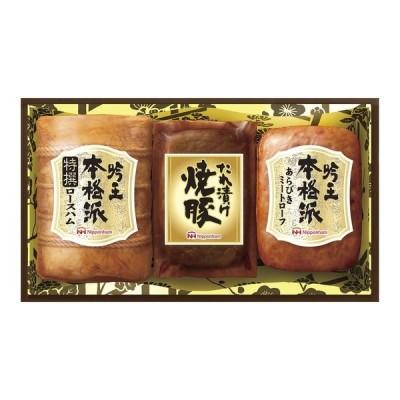 ニッポンハム 本格派ギフト (FS-403)