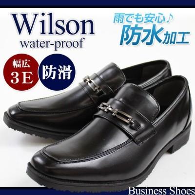 Wilson 183 メンズ ビジネス シューズ ウィルソン 防水 革靴 平日3〜5日以内に発送