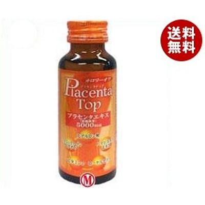 送料無料 新日配薬品 プラセンタトップ5000 50ml瓶×60本入 ※北海道・沖縄・離島は別途送料が必要。
