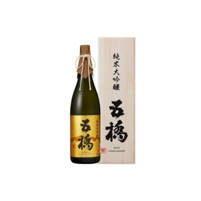 山口県 ふるさと納税 五橋 純米大吟醸50 (1800ml)木箱入り M-33