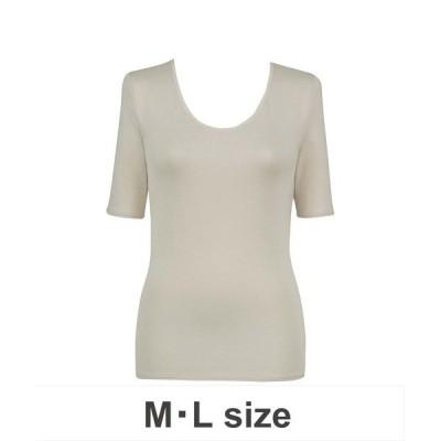 下着 「肌側綿100%」軽い着ごこちのあったかインナ-(5分袖・Uネック)(M,Lサイズ)