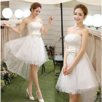 ウェディングドレス ドレスだけ レディース 前短後長 花嫁ドレス 着痩せ Aライン 結婚式 お呼ばれ 二次会 演出
