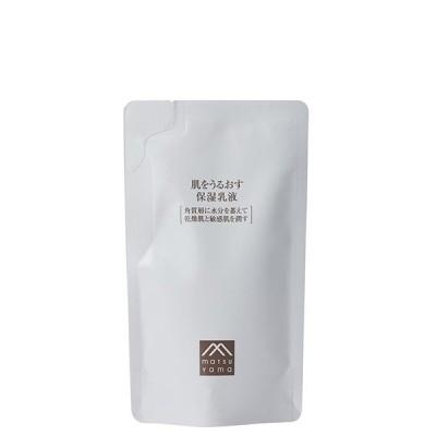 肌をうるおす 保湿乳液 (詰替用) 松山油脂(正規品)