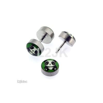 ボディピアスジュエリー アメリカン ジュエリー ヒップホップ Fake Cheaters Illusion Ear Plugs 2G Look Panda Design 316L Surgical Steel