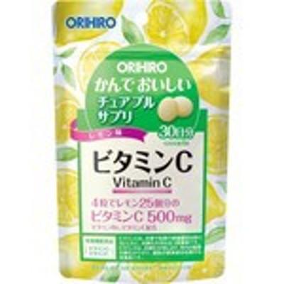 【オリヒロ かんでおいしいチュアブルサプリ ビタミンC 120粒】