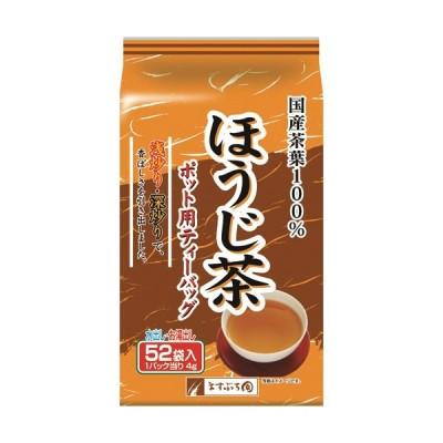 ますぶち園 ポット用ほうじ茶ティーバッグ 4g 1袋(52バッグ)