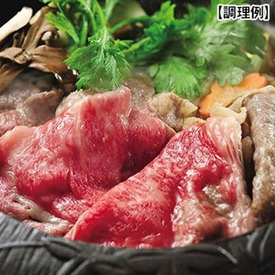 米沢牛ロース モモすき焼用450g(ロース200g モモ250g) TW3050244013