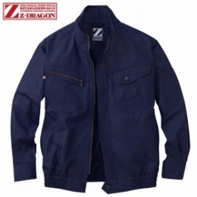 Z-DRAGON 空調服長袖ブルゾン(ファン無し) 74020 ネイビー 自重堂【空調服ブルゾン】
