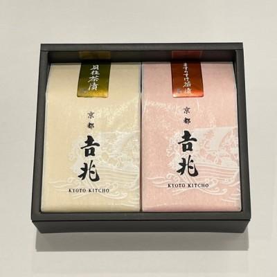 京都吉兆 お好み贅沢茶漬 2種(B)