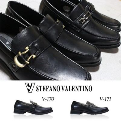 ビジネスシューズ ステファノバレンチノ V-170 V-171 ブラック ローファー ビットモカシン スリッポン stefano valentino