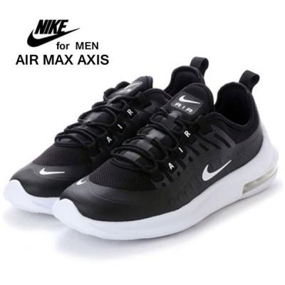 ナイキ ランニングシューズ スニーカー メンズ エア マックス アクシス  NIKE AIR MAX AXIS AA2146-003 靴