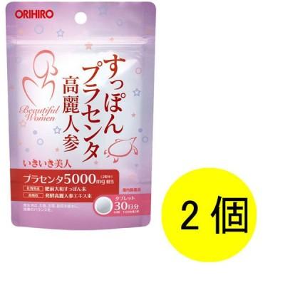 オリヒロオリヒロ すっぽんプラセンタ高麗人参粒 1セット(30日分×2個) 120粒 サプリメント
