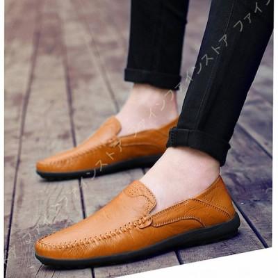 メンズ 靴 ドライビングシューズ ローファー スリッポン ビジネスシューズ 無地 軽量 モカシン シューズ スリッポン 革靴 紳士靴 カジュアル デッキシューズ