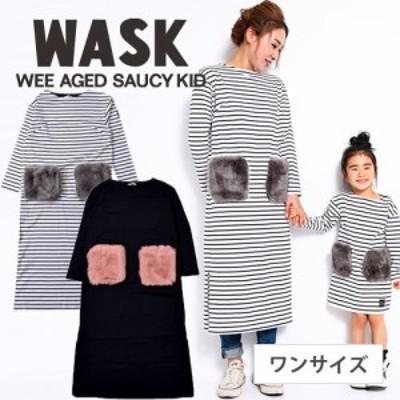 40%OFF 【WASK/ワスク】ママポケットファー天竺ロングワンピース 子供服 BeBe ベベ アウトレット レディース ワンサイズ
