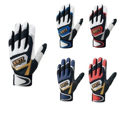 ZETT(ゼット) 一般用バッティング手袋 両手用 インパクトゼットBG919 ベースボール メール便で送料無料