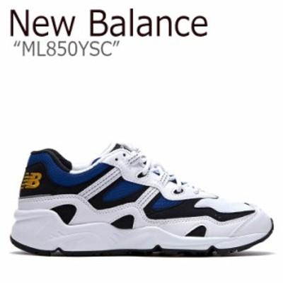 ニューバランス 850 スニーカー New Balance ML 850 YSC new balance 850 WHITE BULE BLACK NBPDAS138W ML850YSC シューズ