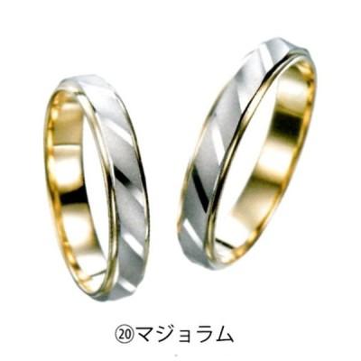 Serieux-20M-20L  マジョラム  Serieux  セリュー マッリジリング 結婚指輪