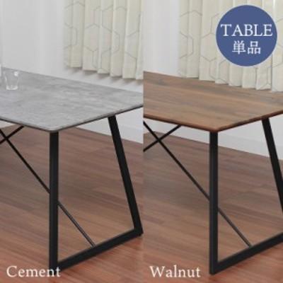 【 送料無料 】 140cm巾 ダイニングテーブル シンク 全2色 | テーブル ダイニング ダイニングテーブル 食卓 つくえ 机 食堂 食台 単品 GY