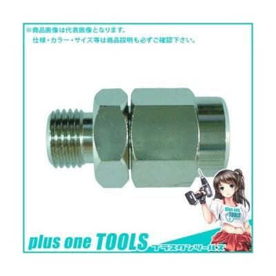 ハッコウ ウレタンホースジョイント8.5X12.5 G1/4 UJ85-MG1/4