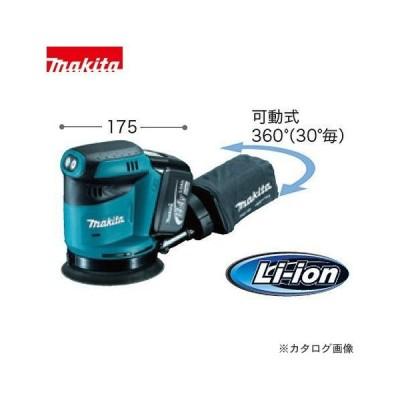 マキタ Makita 14.4V 充電式ランダムオービットサンダ(バッテリ・充電器付) BO140DRF