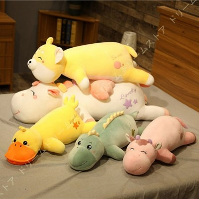 ぬいぐるみ 抱き枕 ウシ だきまくら 可愛い ふわふわ 子供 プレゼント ロング枕 かわいい 特大 癒し系 おもちゃ プレゼントに最適 ふんわり ロングクッション