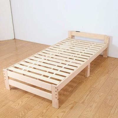 すのこベッド シングル 高さ3段階調整 棚付き コンセント付き 宮付き 国産ひのき使用 天然木製 高さ調節ができるベッド ベッドフレーム
