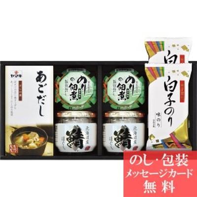 [ 46%OFF ]   ヤマキ & 瓶詰バラエティセット     GIJ-30   [ 味付け海苔 のり 詰合せ ギフト セット ] 結婚 出産 内祝い お礼 快気 法