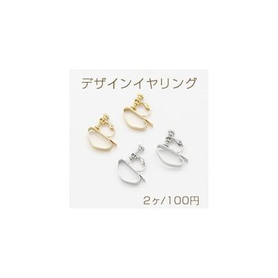 デザインイヤリング ネジバネ式 三角形 4×9×21mm【2ヶ】