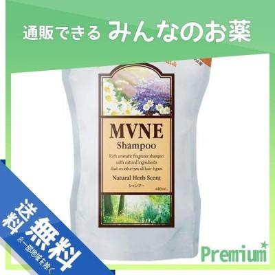 MVNE(ミューネ)シャンプー 440mL (詰め替え用) (1個)
