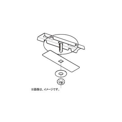 ネグロス電工 開口下向き用器具取付金具 ダクト DP12タイプ W3/8 DK12-9