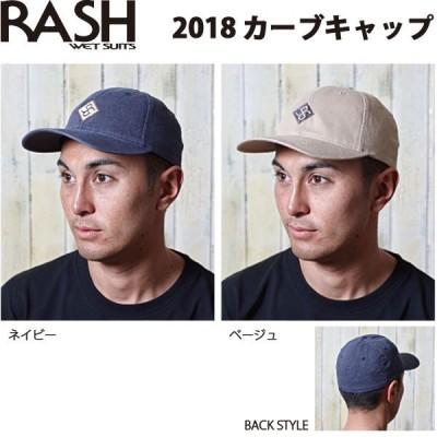 2018 RASH(ラッシュ) カーブキャップ FLEX FIT フリーサイズ