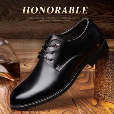 カジュアルシューズウォーキングシューズビジネスシューズ紐靴革靴メンズ靴レースアップUチップメンズ父の日学生靴紳士靴ビジネス普段履き卒業式