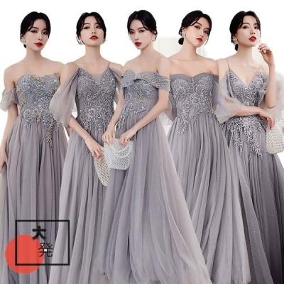 宴会 シルエット  バックレス ロマンチック 優雅 フォーマルウエア 艶やかな 結婚式 披露宴 パーティ ワンピース パーティドレス ロングドレス