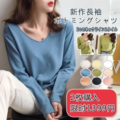 【2枚購入限时1399円】【送料無料】2021年のレディースの新しいセーター 高品質の春服 人気の韓国のファッションアイテム シャツ レディース ニットウェア