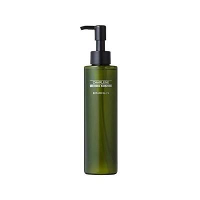 シャルーヌ化粧品 こすらず落ちるボタニカル クレンジング リキッド オイルフリー 200mL / 130種類の植物性美容液配合<W洗顔の必要なし!>