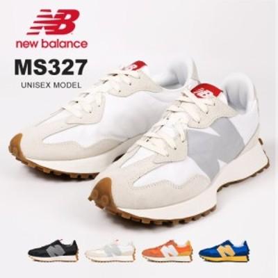 ニューバランス ランニングシューズ メンズ スニーカー レディース ニューバランス おしゃれ 軽量 ジョギングシューズ 軽い 運動靴 ウォ