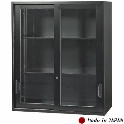 書庫 ガラス引き戸 上置用 ブラック スチール製 W900×D450×H1050mm キャビネット オフィス書庫 スチール書庫 業務用 オフィス家具 完成品 車上渡し 日本製