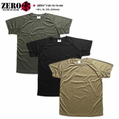 零 ZERO Tシャツ 半袖 オリーブ 黒 カーキ M L XL 2L LL 2XL 3L XXL 大きいサイズ 服 UVカット 吸水速乾 抗菌防臭加工 ドライメッシュ 無