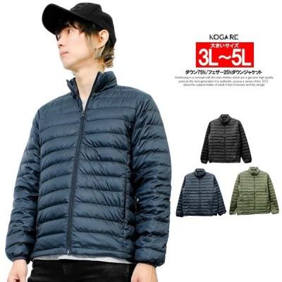ダウンジャケット メンズ 大きいサイズ リアルダウン 軽量 薄手 スタンド ジャケット インナーダウン 防寒 ライトダウン アウター