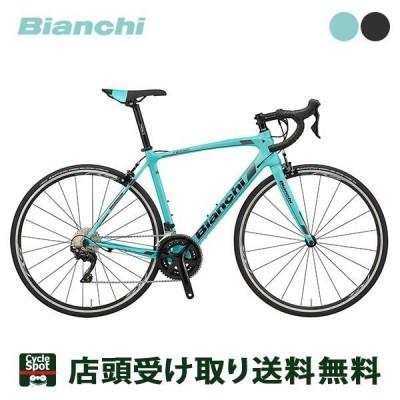 ビアンキ ロードバイク スポーツ自転車 2020 インテンソ 105 Bianchi 22段変速
