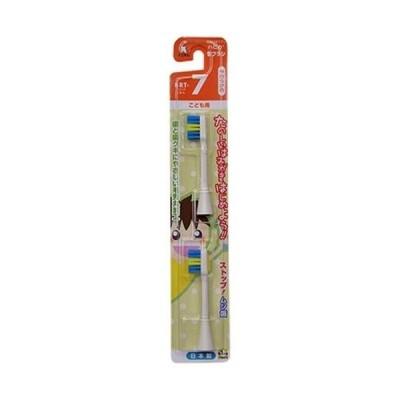 【送料無料・まとめ買い×5点セット】ミニマム 電動付歯ブラシ こどもハピカ 替ブラシ 2本入りパック やわらかめ BRT-7T(ハブラシ 子供用)