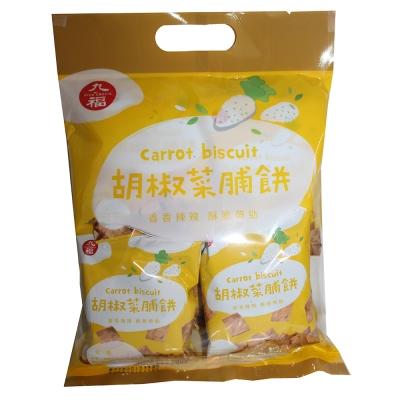 九福  胡椒菜脯餅(25gx8包)