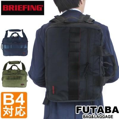 1000円OFFクーポン BRIEFING ブリーフィング 3WAYブリーフケース ビジネス モジュールウェア MODULE WARE TR-3 S MW BRM181402