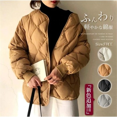 中綿キルティングジャケット アウター ジャケット コート レディース 無地 ショートコート 防寒 可愛い 韓国ファッション 高品質