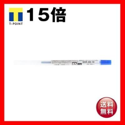 (まとめ) 三菱鉛筆 スタイルフィット ホルダー専用 油性ボールペン リフィル(ジェットストリーム) ボール径1.0mm SXR-89-10.33 ブルー 1本入 〔×30セット〕