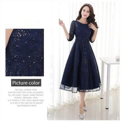 パーティードレス 結婚式 ドレス ウェディングドレス ロング丈 二次会ドレス パーティドレス お呼ばれドレス 大きいサイズ ビジュー 成人式 紺色 ドレス