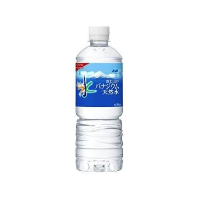 アサヒ飲料 おいしい水 富士山のバナジウム天然水 600ml×24本