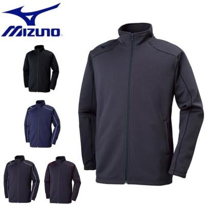 ミズノ トレーニング ウォームアップジャケット MIZUNO 32MC9125 トレーニングウエア ウォームアップスーツ シンプルウォームアップシリー
